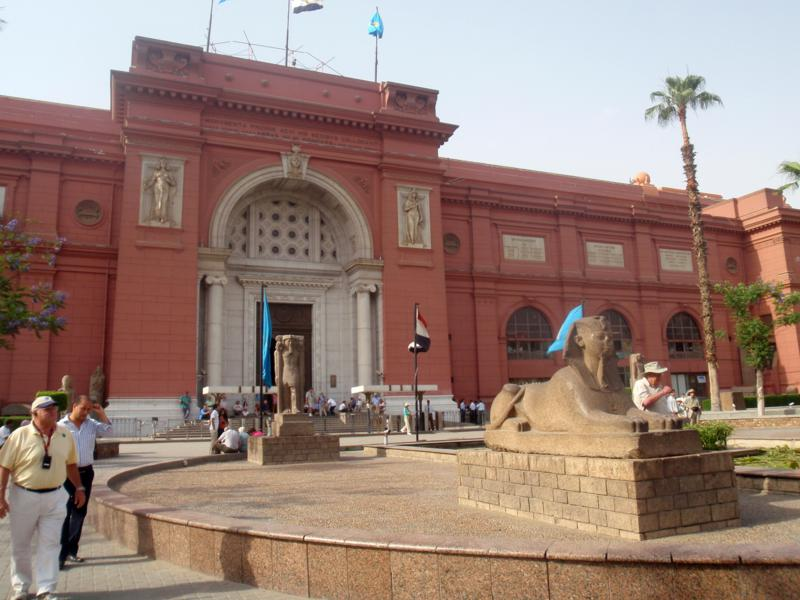 Egyptian Museum._800x600
